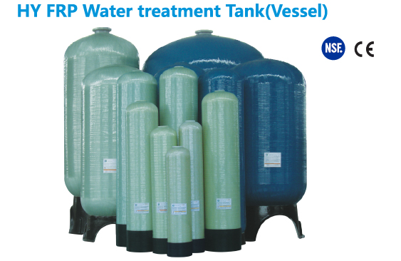 Hy Tank CE and NSF Certified FRP Vessels
